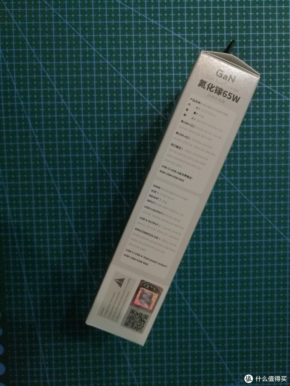笔记本好搭档REMAX氮化镓65W 充电器RP-U50搭配倍思Type-C 100W 数据线