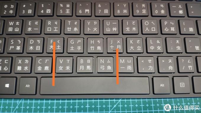 越敲越爽的剪刀脚超薄键盘——微软Designer设计师键盘