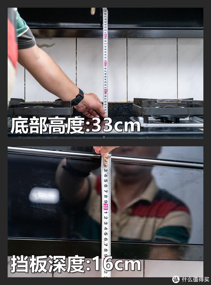 【油烟机篇】方太 X1S 超薄油烟机体验:挥手 / 联动开关机,中式爆炒不跑烟