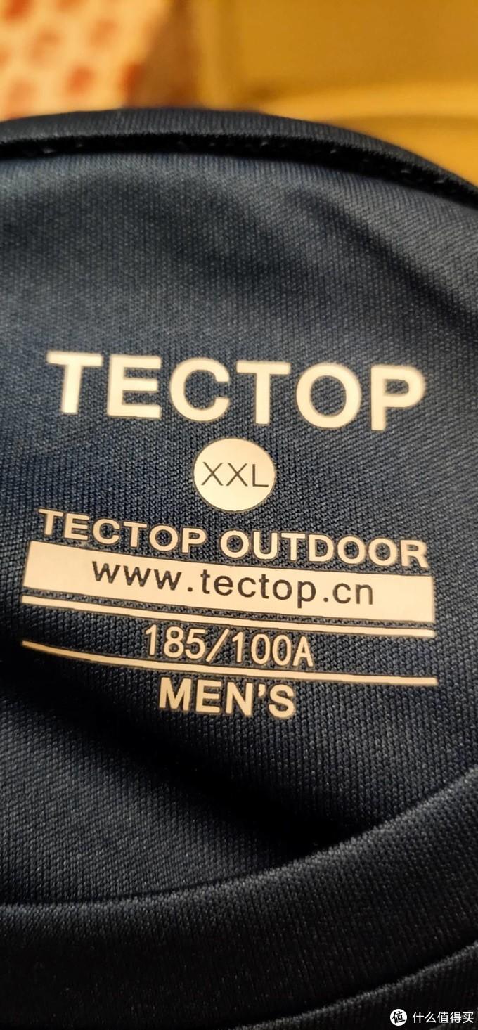 好穿不贵,性价比不错的国产品牌五款速干T恤实际购买试穿体验