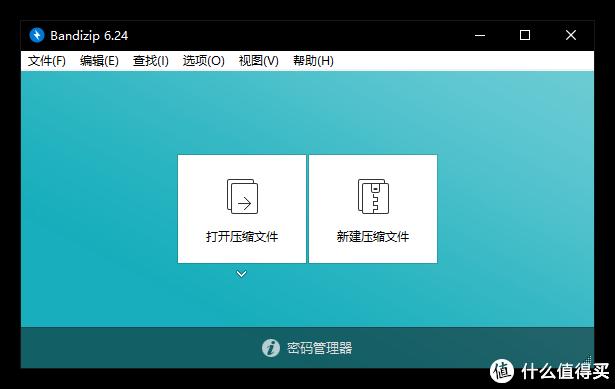 「真香警告」20款Windows下超实用软件合集,打造良性、高效的桌面生态!