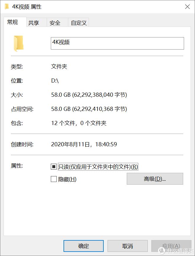 没M.2接口旧电脑的春天,铠侠EXCERIA RC10 固态硬盘升级记
