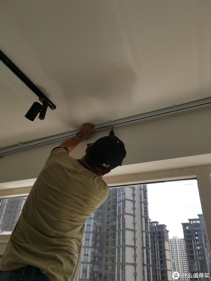 电动窗帘轨道电机安装过程全记录