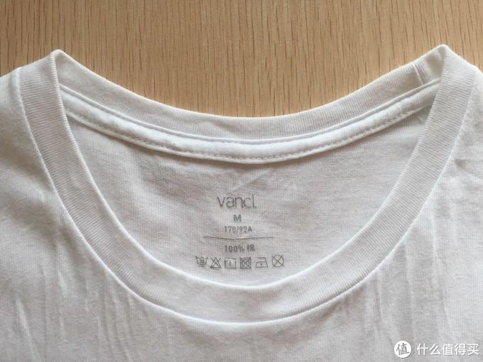 夏日平价t恤体验——值得Try T恤众测