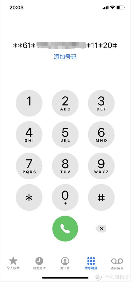 iPhone手机信号差?或许是英特尔的锅,这串代码自查