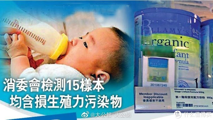 香港消委会检测15款奶粉样本:均含有污染物氯丙二醇,且 9 款具有可致癌的环氧丙醇