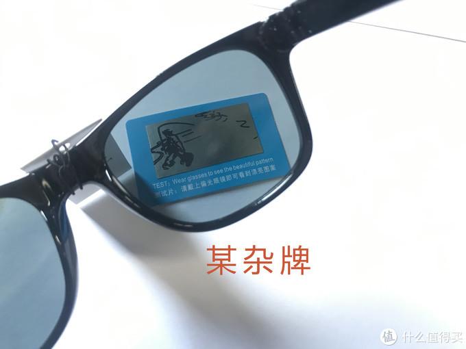 太阳镜怎么选  几十到几百元太阳镜测评来啦!