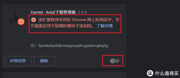 值无不言292期:实用至上!如何使用chrome插件来优雅解决问题的8个案例分享(附插件推荐)
