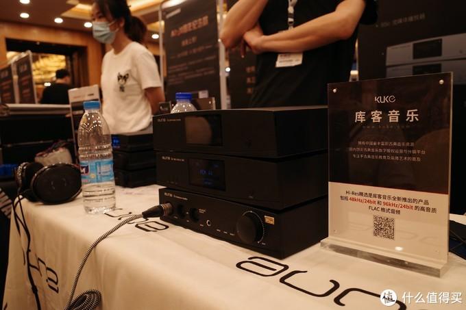 2020上海国际耳机展