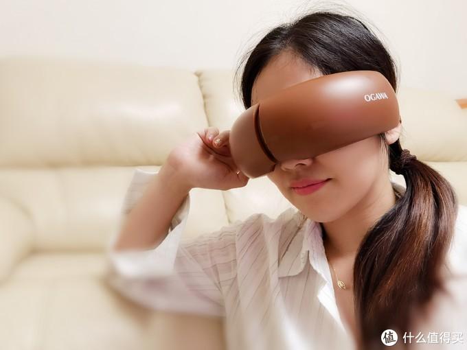 智商税or护眼神器?这份眼部按摩仪体验评测报告请你过目