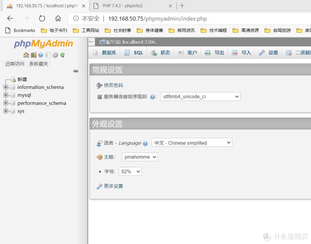 基于Ubuntu+Samba的轻量级家用NAS私有云服务器架设攻略