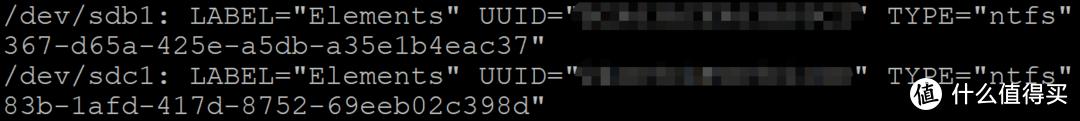 查看UUID
