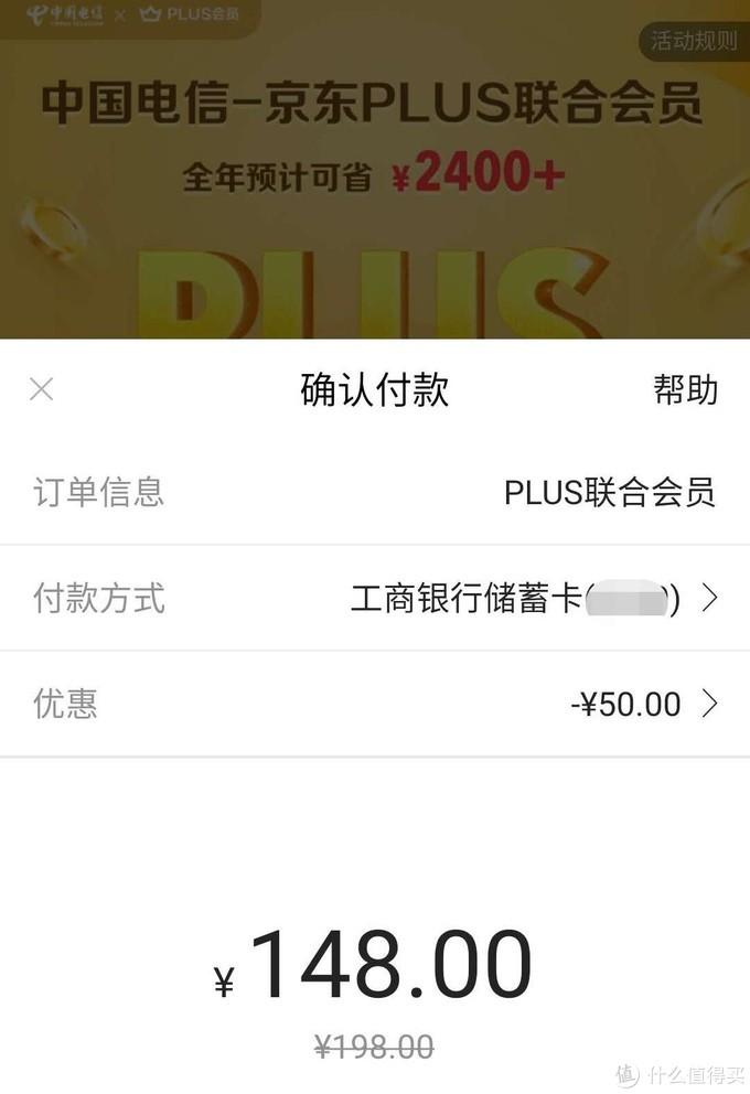 别花钱买会员了,京东Plus和苏宁VIP白送!