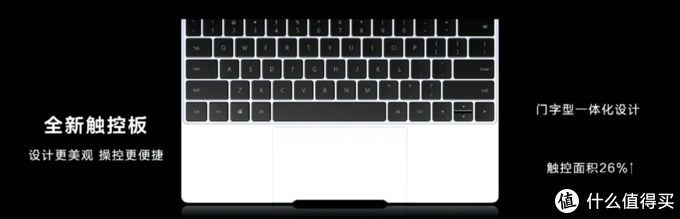 华为发布MateBook X轻薄本,超轻薄设计、3K悬浮3:2生产力屏、无风扇被动散热