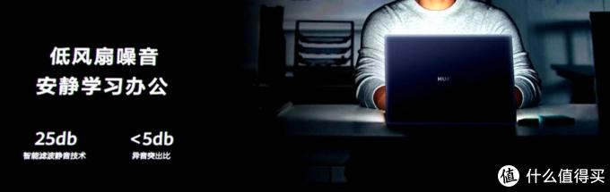 华为发布新款MateBook 13/14 锐龙版轻薄办公本,标压锐龙加持、改进散热,可选3:2生产力触摸屏