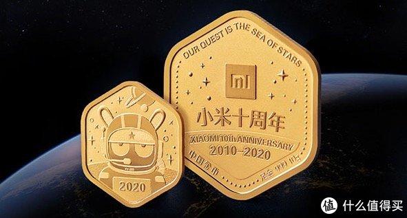 """中国金币总公司授权出品""""小米十周年纪念金章"""""""