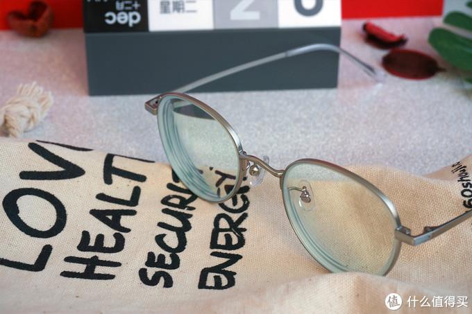 柠檬专业防蓝光眼镜(日常版) 轻体验