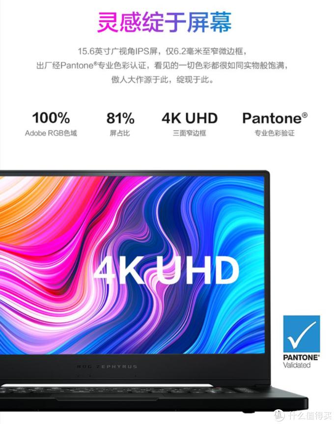 4K IPS广色域屏、冰川散热模组:华硕ROG幻15创意设计本上架预售