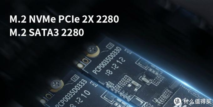 准系统怎么选择硬盘?铠侠RC10 500GB NVMe固态上手