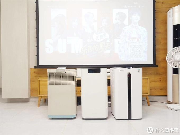 舒乐氏、泰拉蒙、AO史密斯,数据的对决,三款4000元级空气净化器横向评测