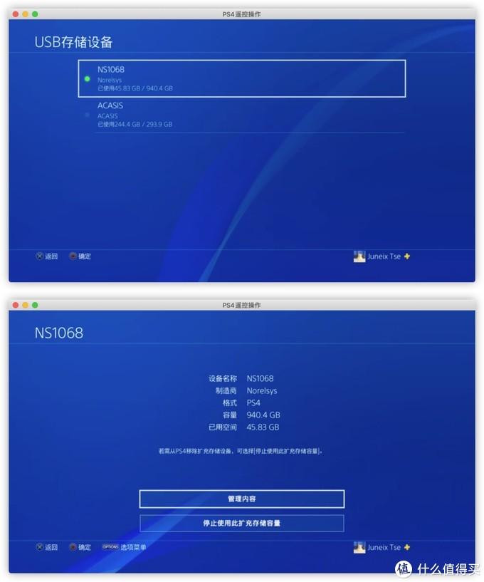 性能选手 HP S750 固态硬盘,PS5来临前助力PS4升级