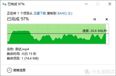 金属外壳,随心存取:Banq 32GB USB3.0 U盘晒单