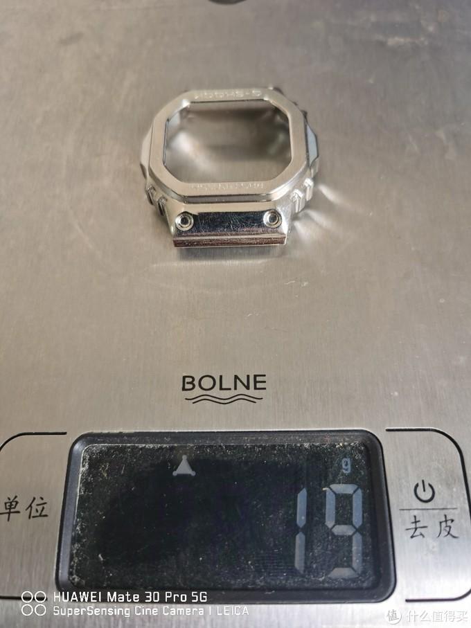 不锈钢表壳称重