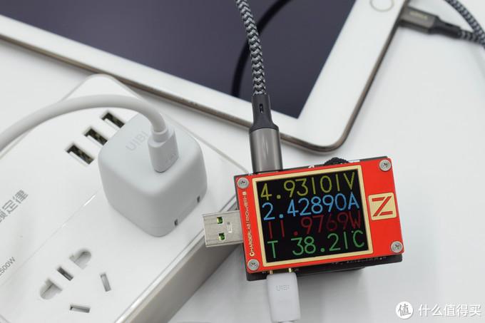 可折叠插脚的迷你PD18W充电头——柚比小冰块实测