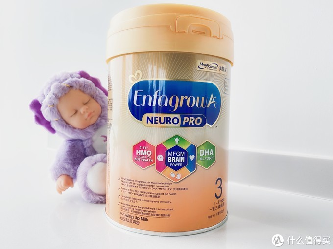 《到站秀》 MeadJohnson Nutrition 美赞臣 智睿HMO系列 婴幼儿配方奶粉 3段 900g
