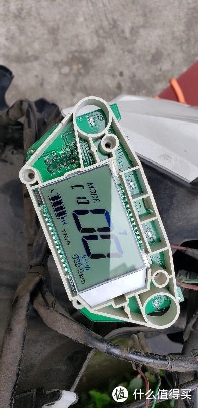 一不小心就要推车,电动车电量显示还得自己改