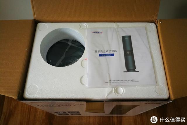 加湿器+空气净化器=舒乐氏蓝岭雾加湿器?
