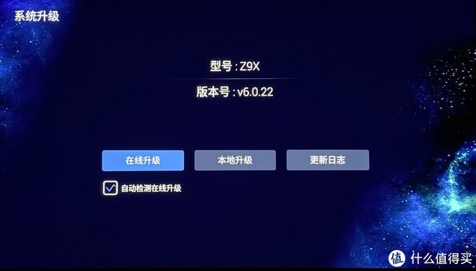 芝杜Z9X新固件后的涅槃重生