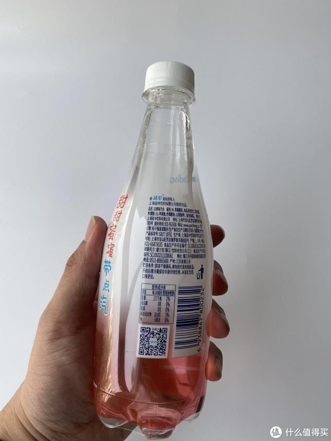 老品牌新口味:延中白桃/柠檬/乳酸菌口味饮料中奖秀