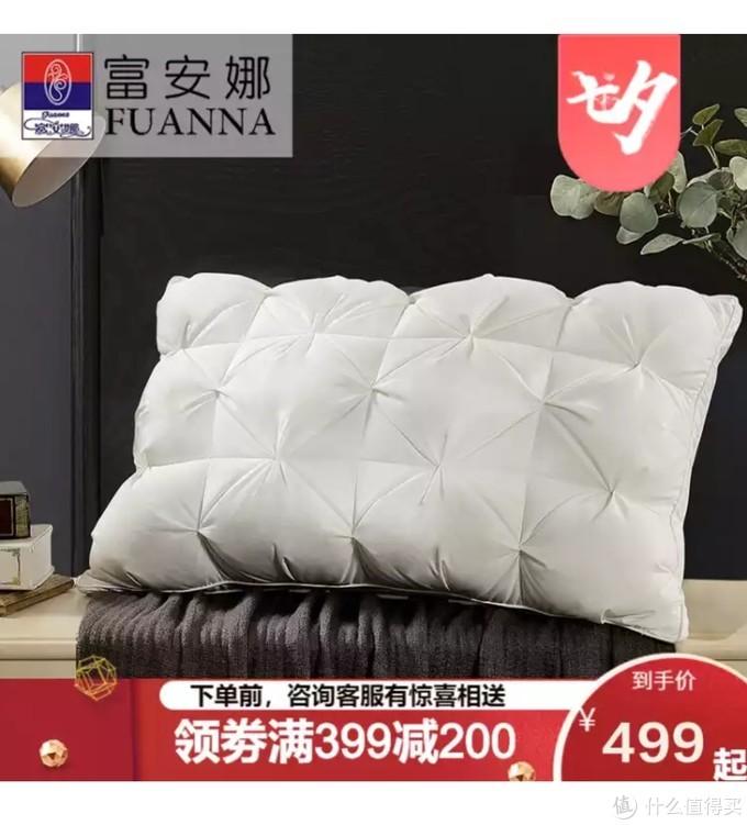 千挑万选买枕头