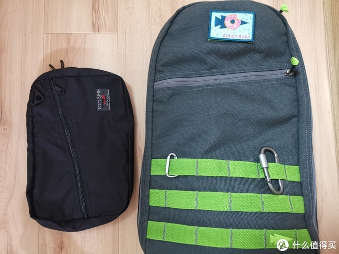 都说包治百病之TB Packing Cube Shoulder Bag