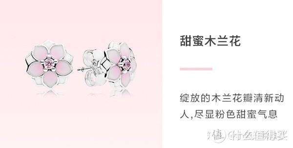 2020年七夕节情人节送女朋友礼物清单(干货型)