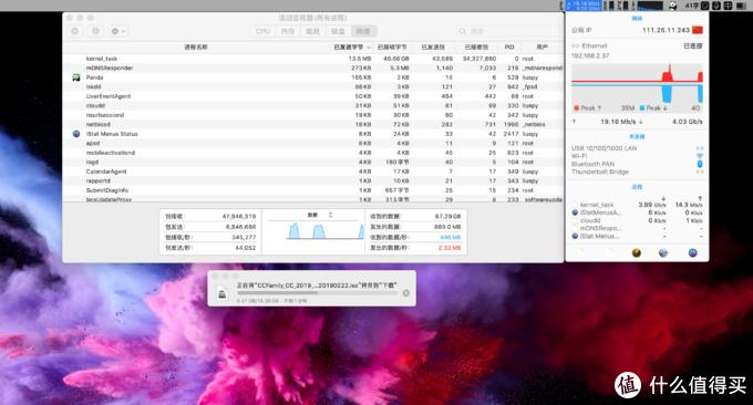 真香警告!2020定制款iMac 5K体验,最良心的Mac电脑