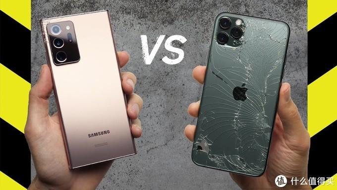 三星Note20 Ultra对比苹果iPhone 11 Pro Max跌落测试,康宁新玻璃立功