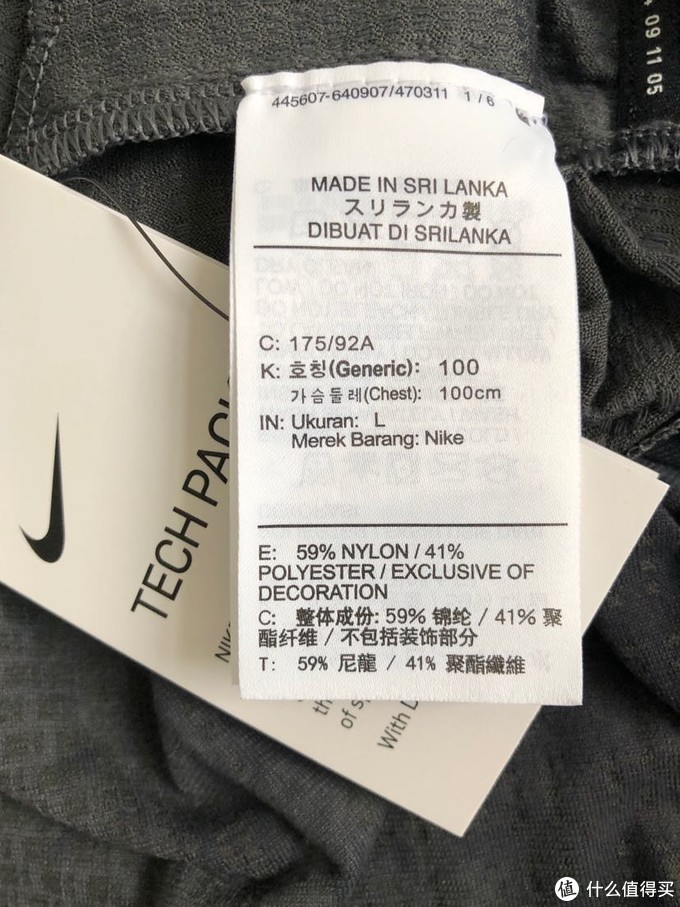 丝滑透气,扎染渐变,Nike Tech Pack系列跑步T恤体验