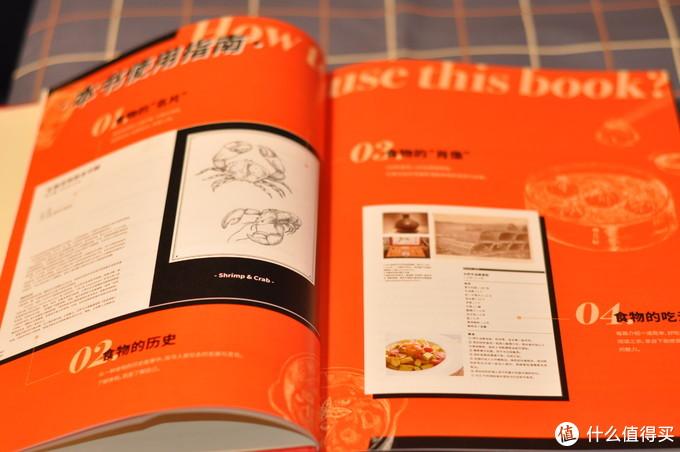 《食物简史》:浓缩在100种食物里的人类简史
