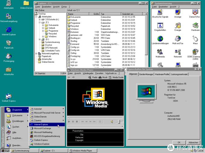 25岁生快:微软Windows 95系统操作系统诞生25年了