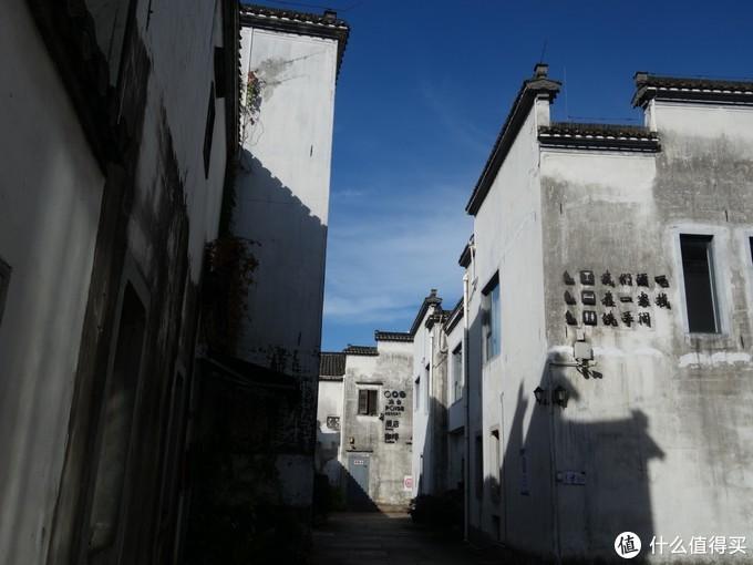 古村落里的民宿,新安江畔的惬意周末