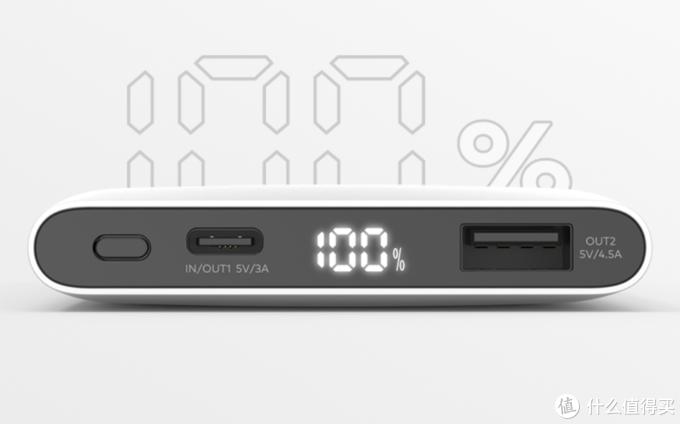 魅族推出超充USB-C移动电源:直观数显、22.5W大功率、双向快充