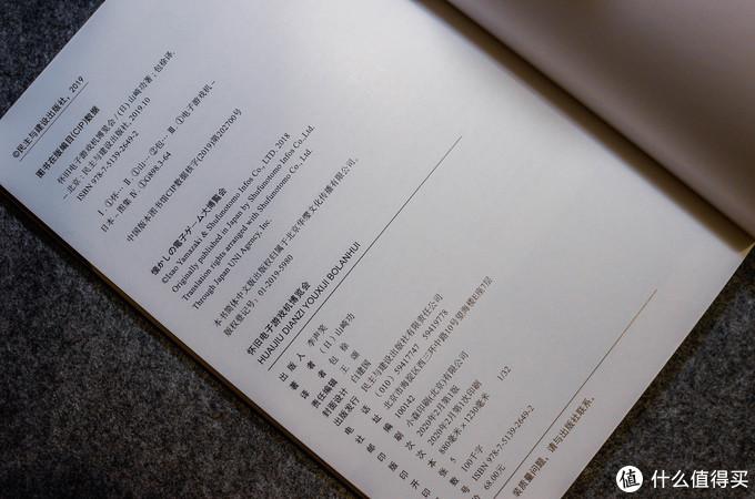 致敬空虚年代的记忆!——翻阅《红白机终极档案》&《怀旧电子游戏机博览会》