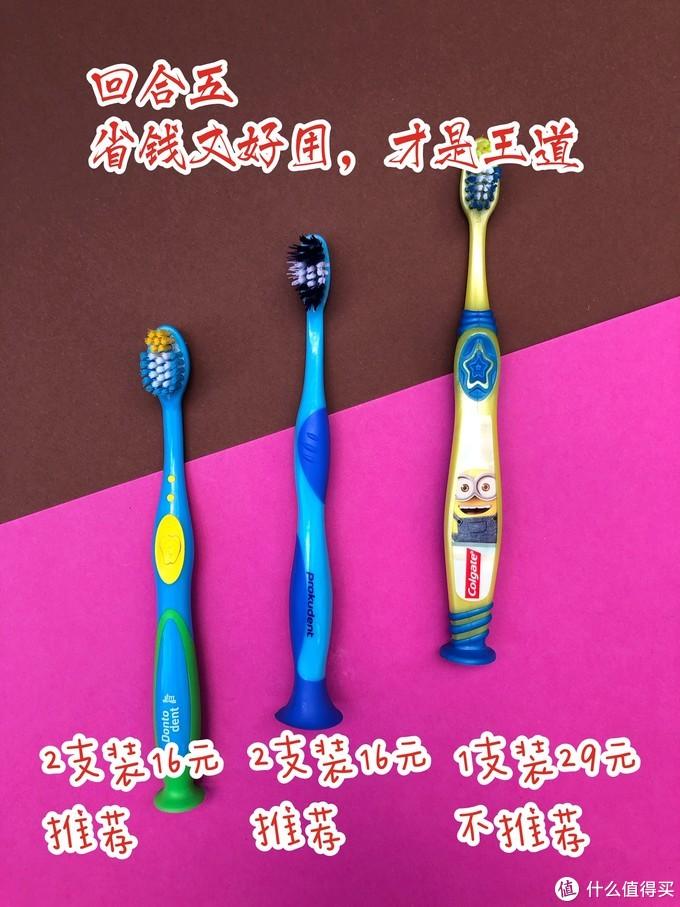 超好用的德国儿童牙刷:Prokudent必固登洁,高露洁,Dontodent