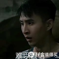Uzi、杨天真、毒角show全部中招!为什么糖尿病人越来越年轻化?