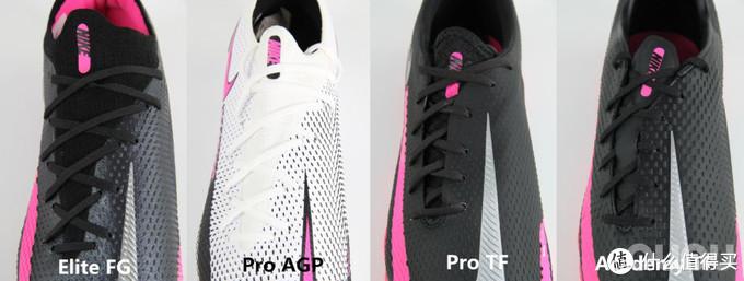 GT跑车很牛,那么带GT的足球鞋呢?耐克Phantom GT全系对比