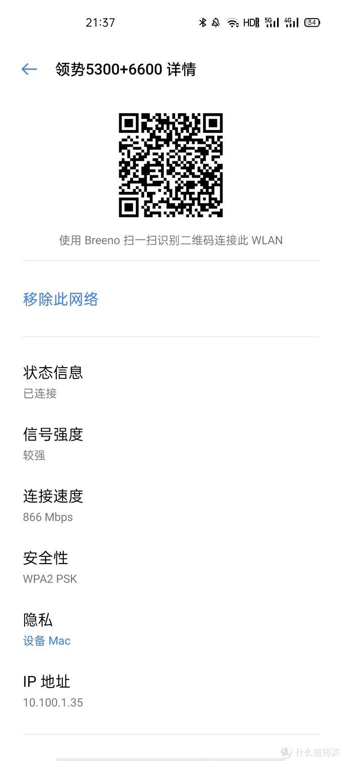 866MPBS即为wifi5频段