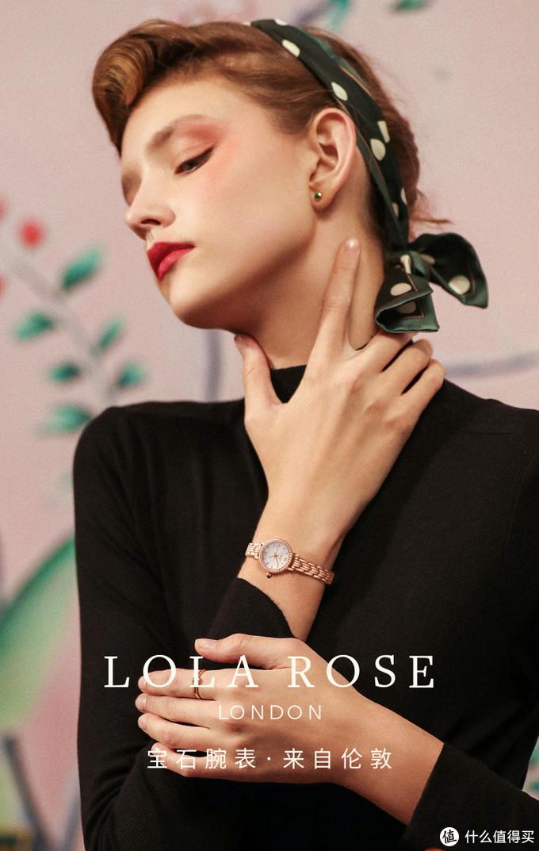 今年七夕,我保命的方式有点坑!——记LOLA ROSE LR4176女表·晒单