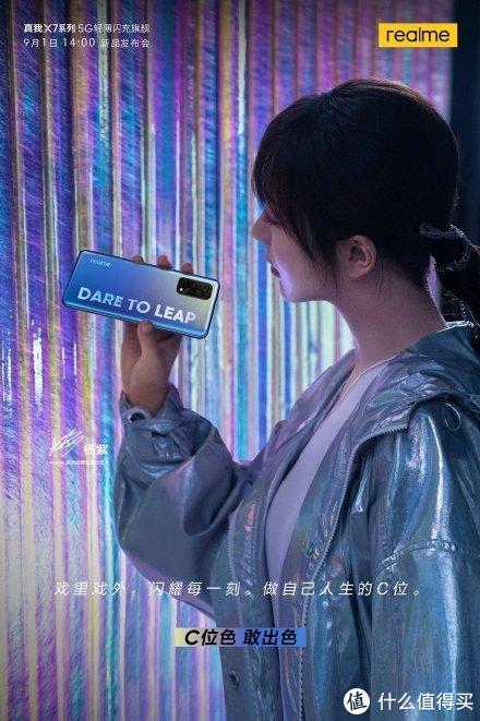 搭联发科天玑1000+和120Hz高刷屏,Realme副总表态:现货管够